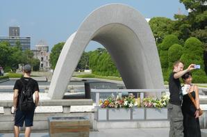 PARC DÔME DE LA BOMBE A HIROSHIMA