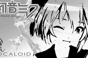 初音 ミク-Hatsune Miku vocaloid