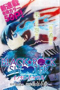 Black rock shooter en MANGA !!! \(*o*)/