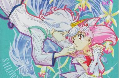 Sailor Chibi Moon, Camille
