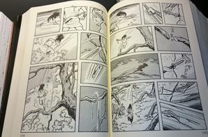 Références projet : L'âme de Kyudo /Kamui-den