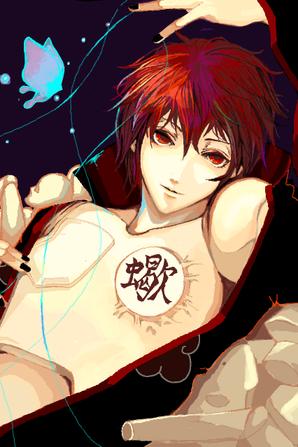 Akatsuki Sasori - Fils de chakra