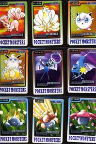 Carte Pokemon : Carddass Pocket monsters (super rare)