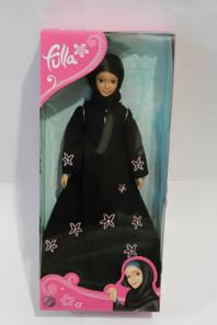 www.muslimtoysdolls.com is having a fifty percent off sale of its 3000 Islamic products.
