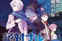Image de manga