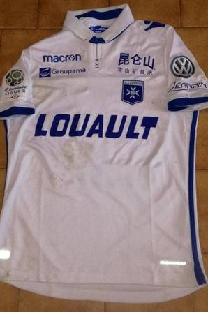 254ième maillot porté par Kenji-Van BOTO contre Châteauroux