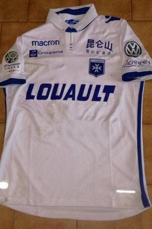 255ième maillot porté par Mickaël TACALFRED contre CHATEAUROUX