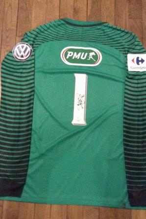 267ième maillot porté par Rémi PILLOT lors de la défaite face à Chambly en 16ième de finale de coupe de france
