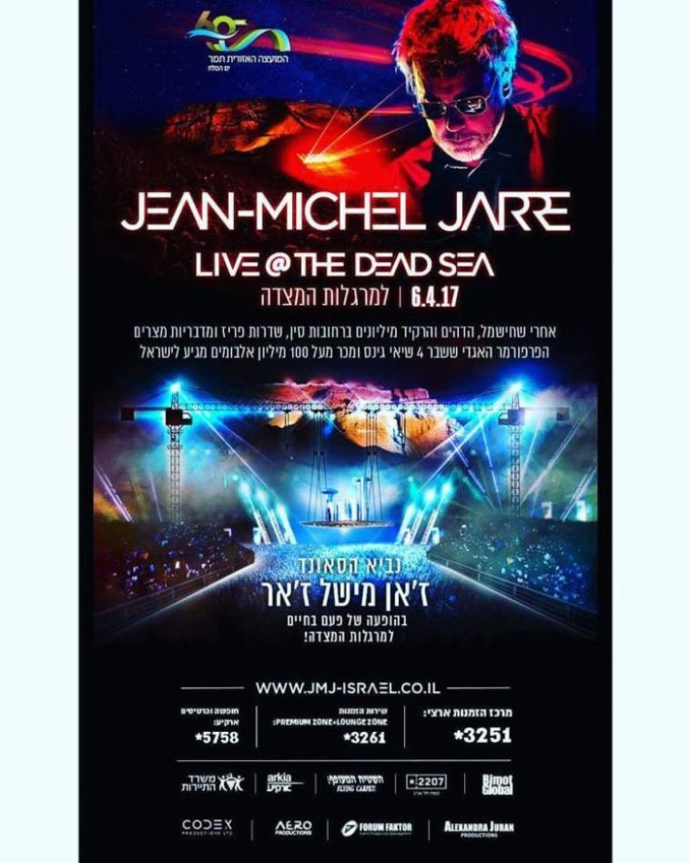 Jean Michel Jarre Live @ Dead Sea , The Zero Gravity Concert à Masada