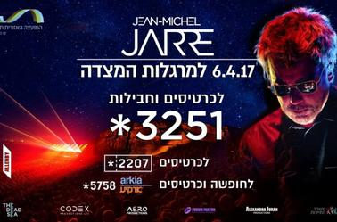 Jean Michel Jarre Live @ Dead Sea , The Zero Gravity Concert à Masada