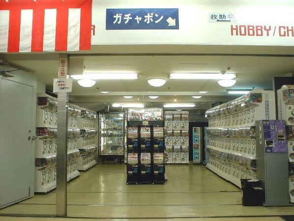 japanese capsule-toy vending machine