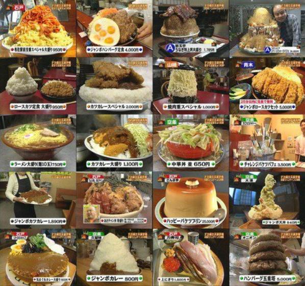 large helping of food in japan