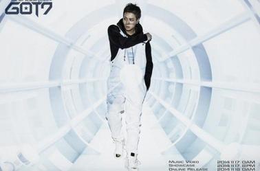 Got7 - Identify photos teaser
