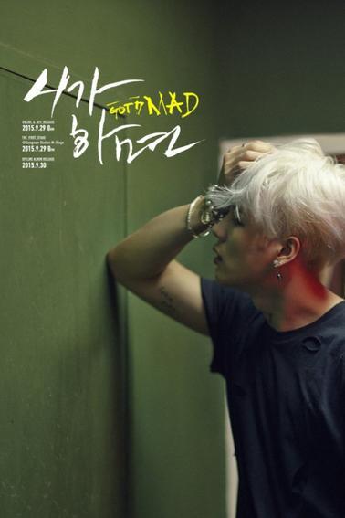 Got7 - Mad / Photo Teaser