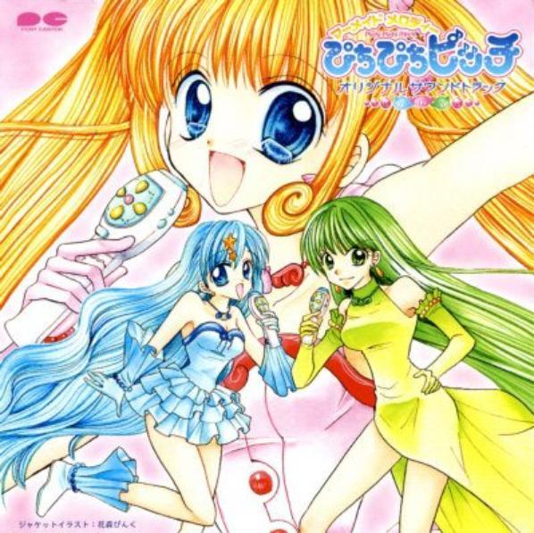 Mermaid Melody pichi pichi pitch! OST