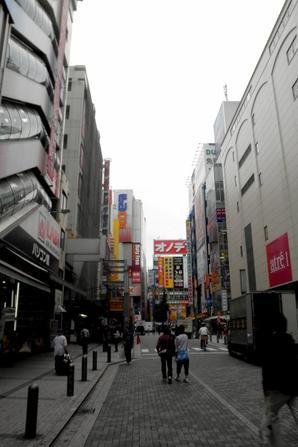 """Ma première """"vraie"""" sortie au Japon"""