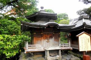 Asakusa (partie 3)