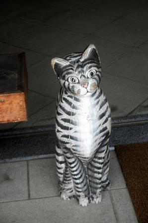 Gotokuji, le temple des chats (partie 2 et fin)