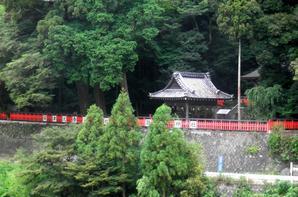 Kyoto (partie 6)