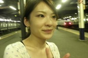 Dîner chez Yuko