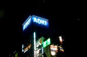 Akihabara (encore! xD)