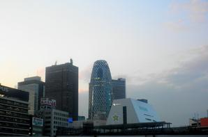 Shinjuku avec Soutaro
