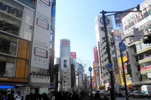 Shibuya avec Yuriko
