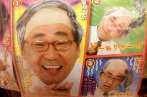 Akihabara avec Yoshi