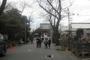 Ikegami honmonji