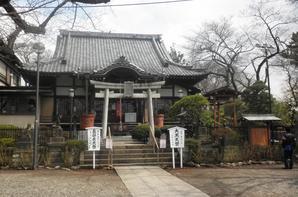 Ikegami honmonji (partie 3)