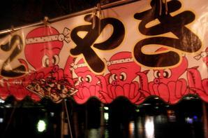 Hanami de nuit