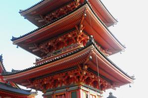 Petit voyage, premier jour: Kyoto (partie 2)