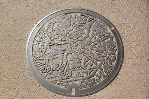 Petit voyage, deuxième jour: Nara (partie 5)