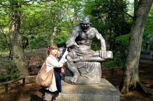 Parc d'Inokashira (partie 2)