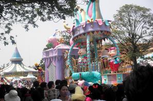 Disneyland Tokyo avec Yuuki