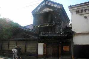 Kawagoe (partie 2)