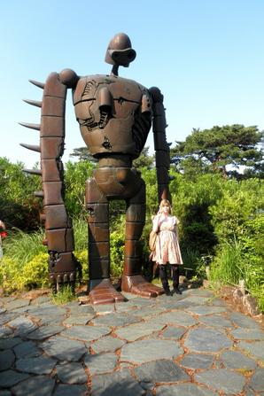 Musée Studio Ghibli