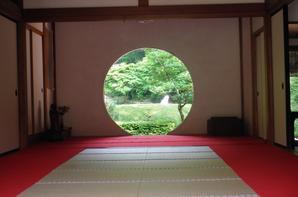 Kamakura (partie 2)
