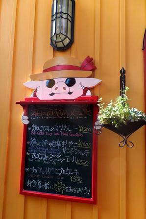 Journée avec Kentaro (partie 2)