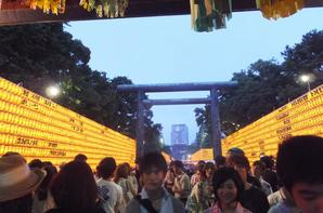 Journée avec Kentaro (partie 3)