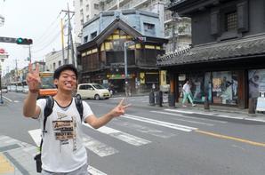 Kawagoe avec Yuuki (partie 2)