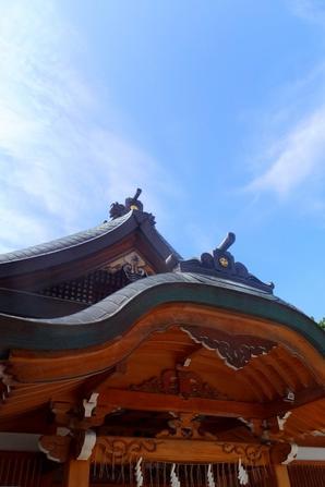 Niigata (partie 2)