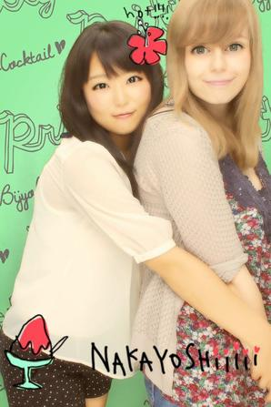 Game center avec Hiromi