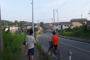Journée plage à Niigata
