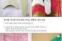 tutorial de chinelos