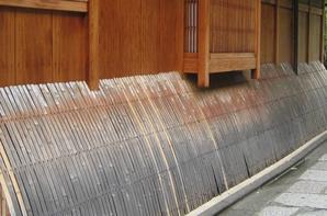 Yorozu kago en bambou