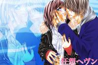 Mes Manga Préféré En Shojo Que Ce Soit En Anime Ou Scan