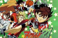 Mes Manga Préféré En Sport Que Ce Soit En Anime Ou Scan