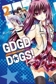 - GDGD Dogs -