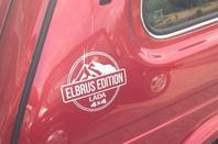 """Gaz à tous les étages, LADA 4x4 """"Elbrus Edition"""" et nouvelle pièce de musée !!!"""